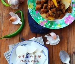 天冷大肉吃起来咯:营养十足的白萝卜炖牛腱