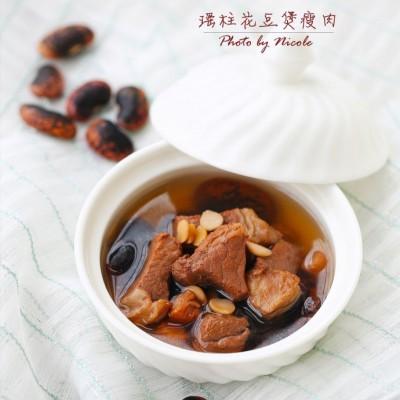一碗热汤的幸福:瑶柱花豆煲瘦肉