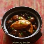 香菇鸡翅煲——有香菇,不蓝瘦的冬日暖煲