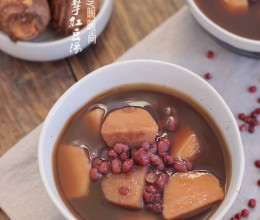 香芋红豆汤