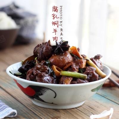 腐乳焖羊肉大雪时节最温暖的菜