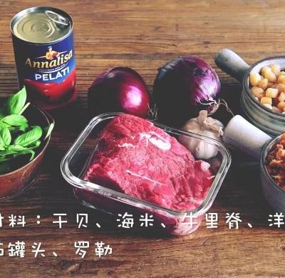 牛肉海鲜酱