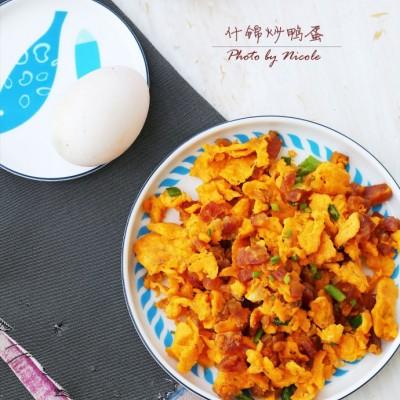 吃什么可以长高--补钙佳品什锦炒鸭蛋
