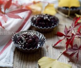 北纬49优质食材黑米花样吃--【黑米糕】