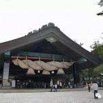 """日本有个地方叫""""中国""""(二):日本最古老的神社"""