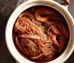 饭馆里如何做出干松焦香的粉丝煲!《鲜虾粉丝煲》