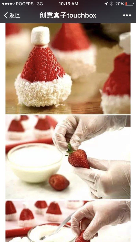 草莓圣诞帽---为节日添一抹圣诞的色彩