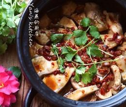 如何把鱼段做成冬日必吃的惹味暖锅--【豆豉砂锅鱼】