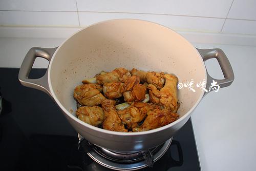 香菇烧鸡翅根