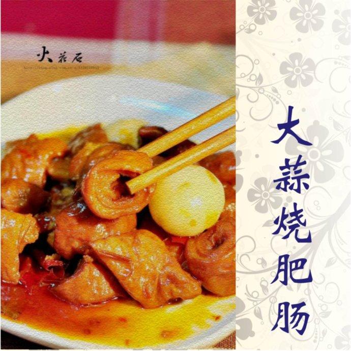 【油淋羊肉】——吃肉喝汤两不误