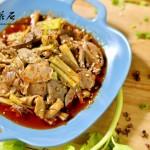 椒麻鸡杂—川菜