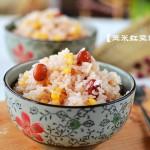 玉米红豆饭