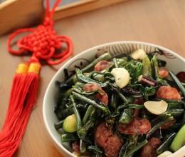 腊肠炒红菜苔