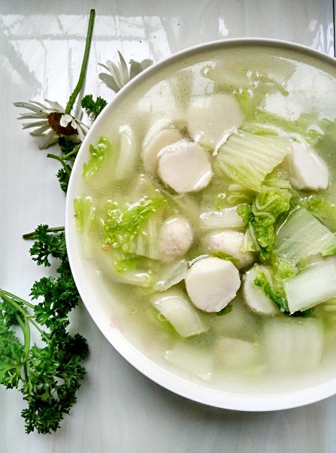 芋头煮白菜