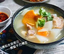 陈皮萝卜羊肉汤