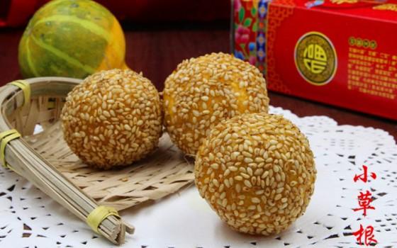 黄金糯米球
