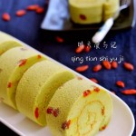大麦若叶枸杞蛋糕卷