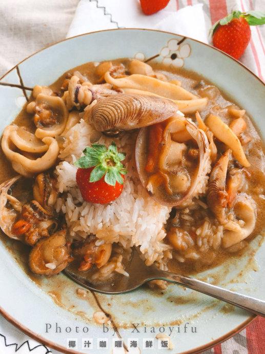 椰汁咖喱海鲜饭