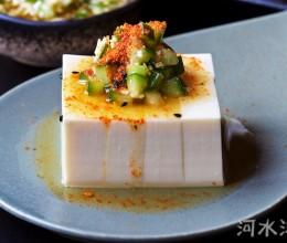 日式凉拌豆腐
