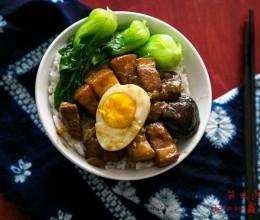 台式卤肉饭--台湾古早味的国民小吃