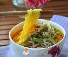 青椒肉丝玉米面