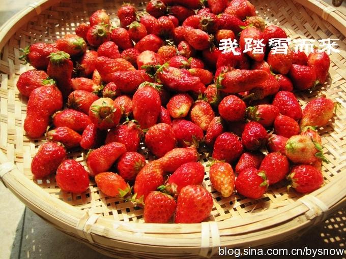 草莓酒和求肥饼