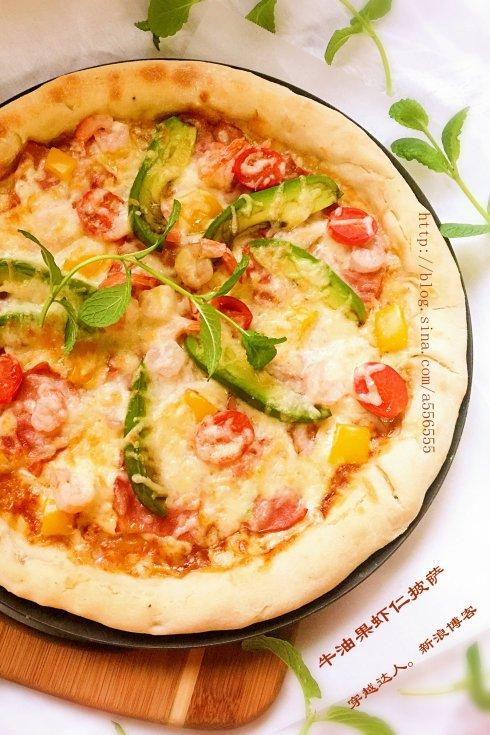 牛油果虾仁披萨