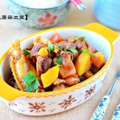 小笨雞燉蘑菇土豆