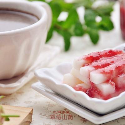 草莓酱拌山药