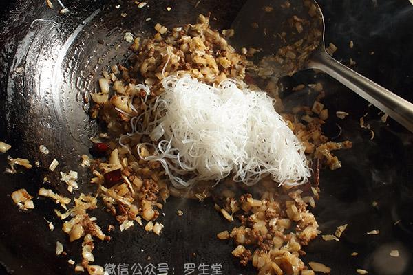 酸菜羊肉粉