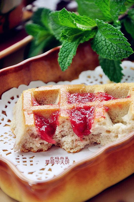 草莓华夫饼