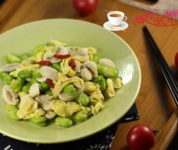 补脑又补钙的快手菜--口蘑蚕豆米炒鸡蛋