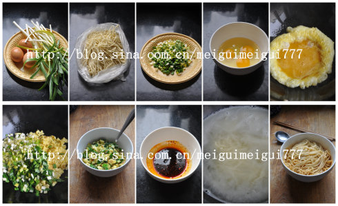 韭菜炒鸡蛋拌面