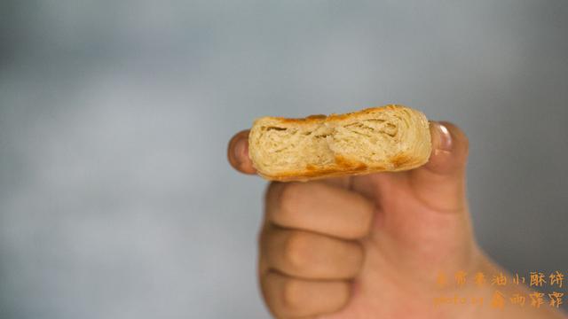 万吃不腻,酥香掉渣--家常素油酥饼