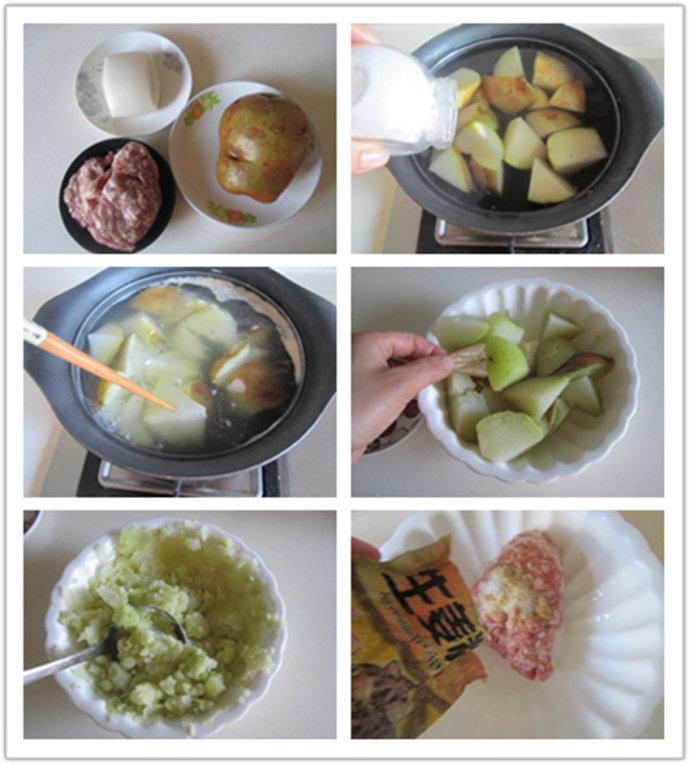 空气炸锅焦香土豆丸