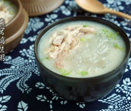 燕窝鸡丝粥 Bird Nest on Chicken Congee