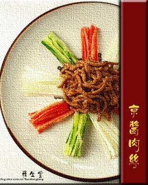 西葫芦丝不但可以炒着吃,凉拌也非常不错!