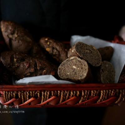 综合果仁杂粮面包:越嚼越香的健康养生面包