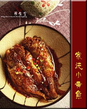 如何熬出浓白鸭汤,如何利用剩余鸭肉!《鸭架两吃》