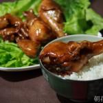 要吃肉也要瘦,只放一点油的《三汁鸡腿》