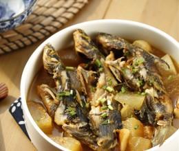 适合夏季吃的鲜美佳肴----黄骨鱼炖冬瓜