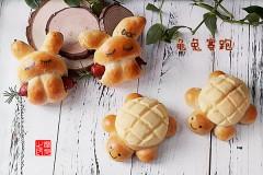 龟兔赛跑小餐包
