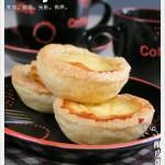 酥皮蛋挞|超详细的千层酥皮做法