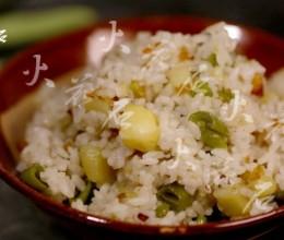 【四季豆焖饭】——瞬间治愈饥饿的胃