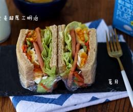 全麦超厚三明治