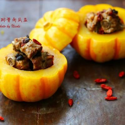 电饭锅食谱-豆豉排骨南瓜盅