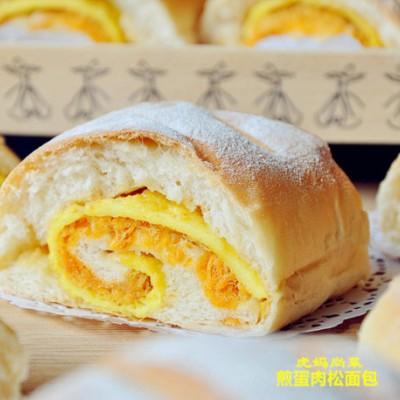 营养早餐-煎蛋肉松面包卷】