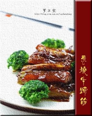 《啫啫生肠》,一道焦香怡人的美菜!