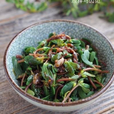 美味野菜【凉拌马齿苋】PurslaneSalad,ChineseStyle