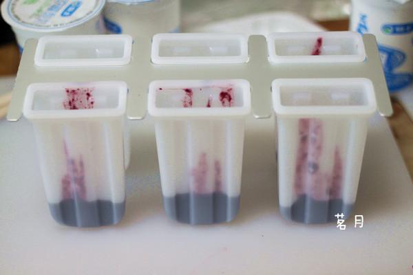 《蓝莓酸奶冰棒》